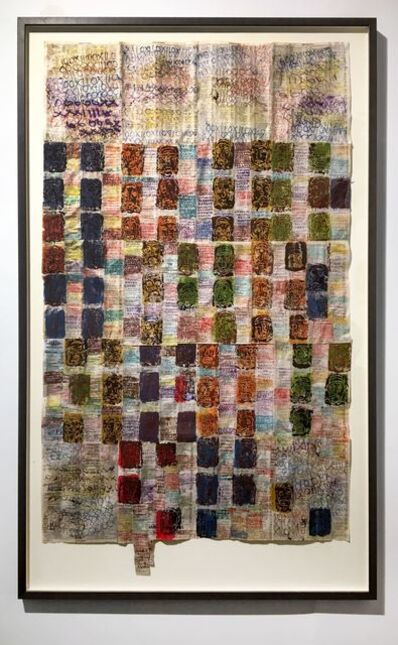 Admire Kamudzengerere, 'Blueprint', 2017