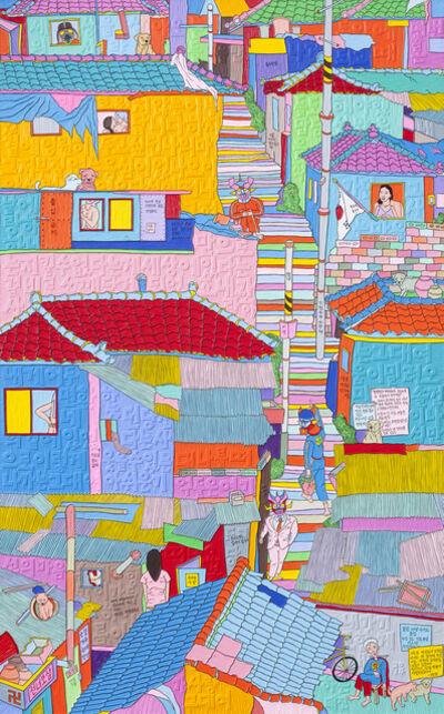 Taejin Seong, 'After Love', 2015