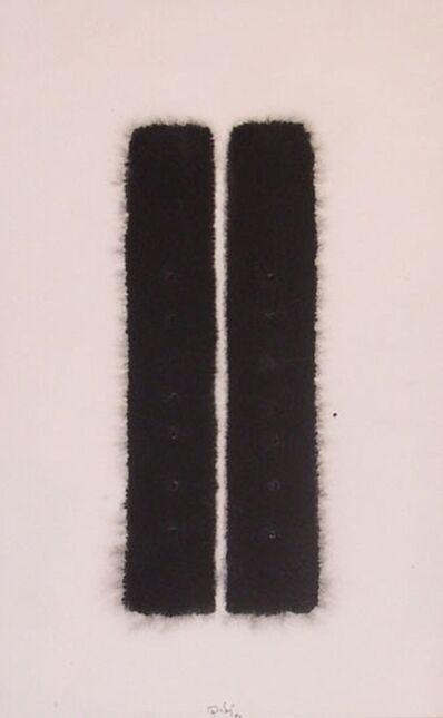 Sohan Qadri, 'Untitled (1)', ND