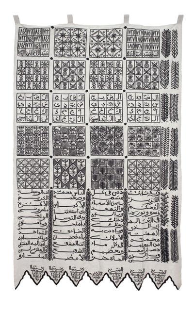 Rachid Koraïchi, 'From the Series The Invisible Masters: Sheik Sidi Ahmed al-Tijani', 2008