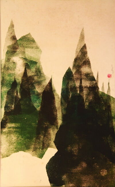 Chu Weibor, 'Mountain Peaks 尖山', 1971