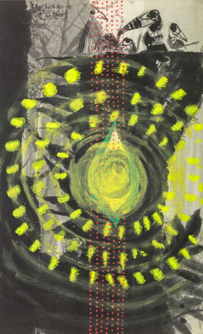 Chao Chung-hsiang 趙春翔, 'Cosmic Eye', 1980