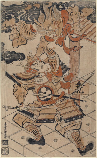 Torii Kiyomasu, 'Scene from Act III of Shuten-doji: Watanabe no Tsuna fighting the demon at the Rashomon gate', 1704-1716