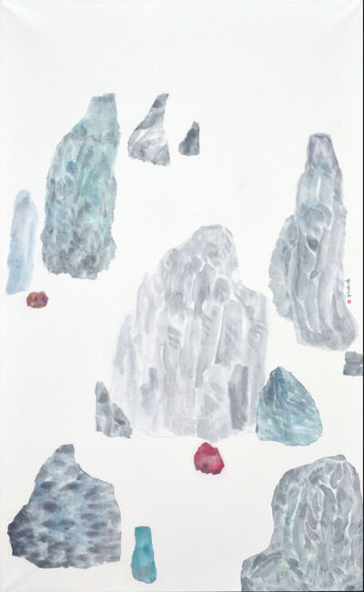 Yuan Hui-Li, 'Discrete Islands No. 40', 2017