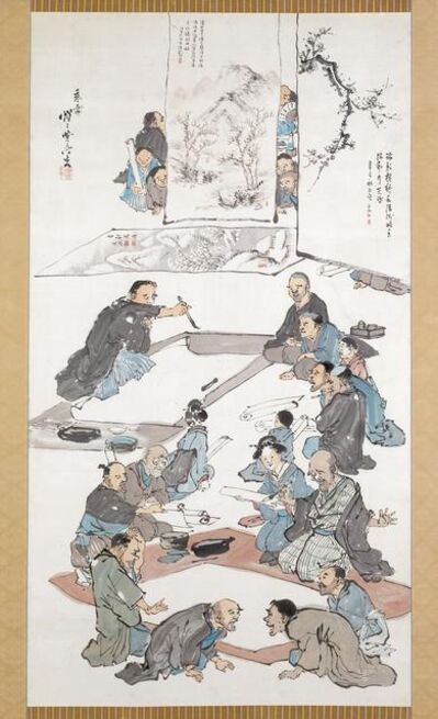 Kawanabe Kyosai, 'Calligraphy and Painting Party', 1881