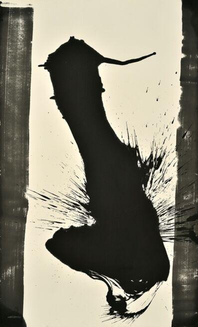 Qin Feng 秦风, 'Desire Scenery NO.0268 慾望風景系列0268', 2014