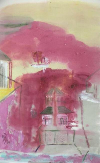 Leng Hong 冷宏, 'Yin - Yang', 2013