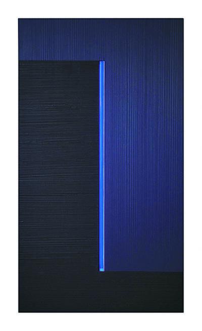 Gianfranco Zappettini, 'La Luce Prima (La trama e l'ordito n° 83)', 2017