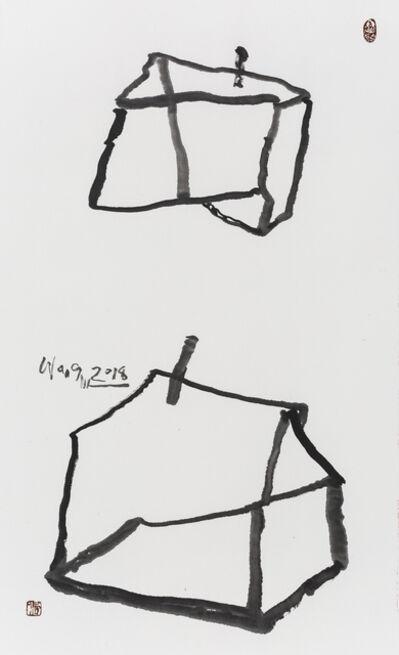 Wang Chuan 王川, 'No.8', 2018