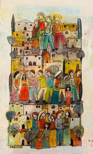 Nabil Anani, 'Untitled', 2016