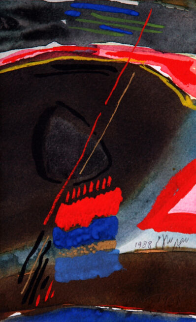 Samir Salameh, 'Untitled', 1988