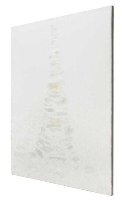 Shi Jing, 'Converting Qi', 2011