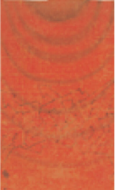 Zhu Wei 朱伟, '帷幕之三; Curtain, No. 3', 2008