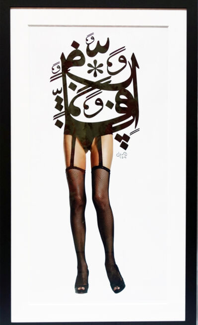 Mehdi Mirbagheri, 'Pin Up Collection', 2014