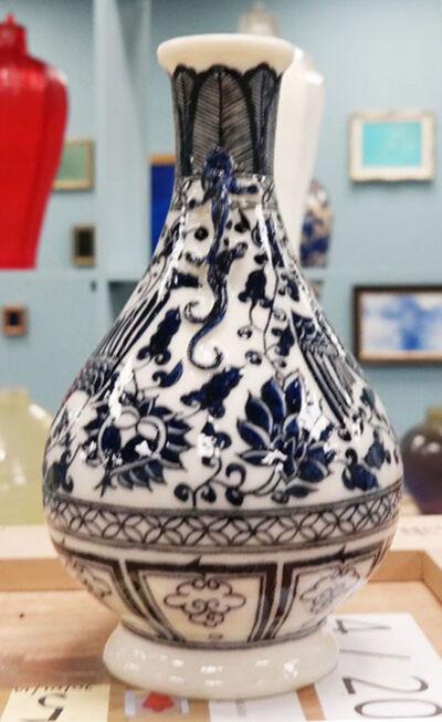 Meekyoung Shin, 'Translation Series - Vase', 2009
