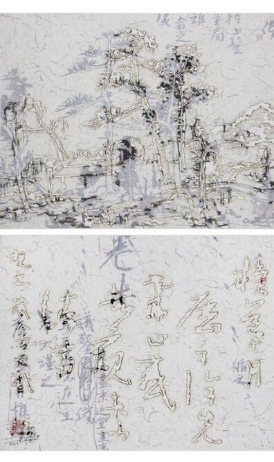 Wang Tiande 王天德, 'Hou Shan JNF 03,04'