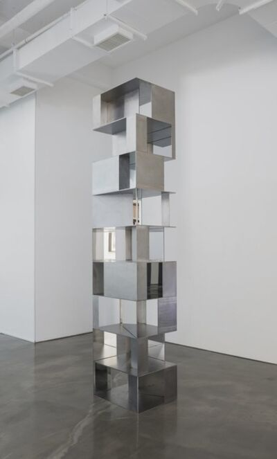 Jeong Ju Jeong, 'tower', 2017