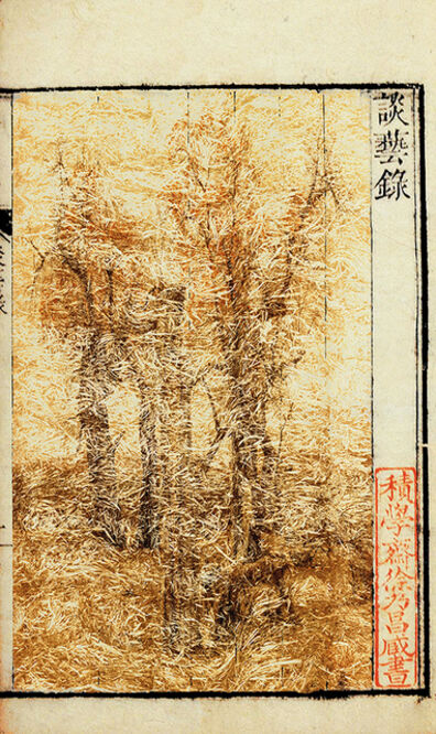 Wenjun Fu, 'A Wind from Yesterday No.6', 2016