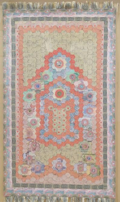 Barton Lidice Benes, 'Prayer Rug I', 2010