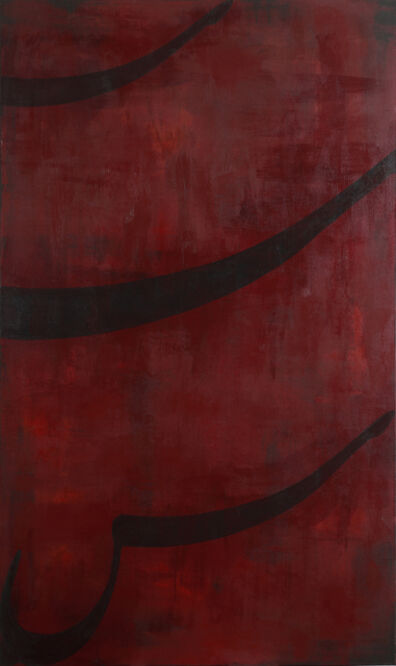 Azita Panahpour, 'Shattered Poems No. 10', 2010