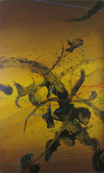Don Ahn, 'Old Plum', 1998