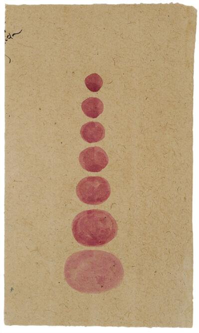 Unknown Artist, 'Untitled (Tantric 32)', 1980-2014