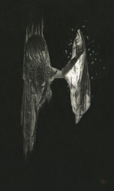 Stephanie Inagaki, ' Kitsune Simulacrum II', 2021
