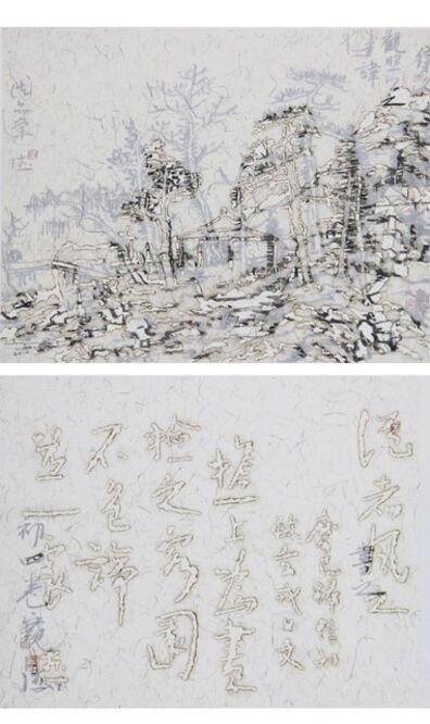 Wang Tiande 王天德, 'Hou Shan JNF 05,06'