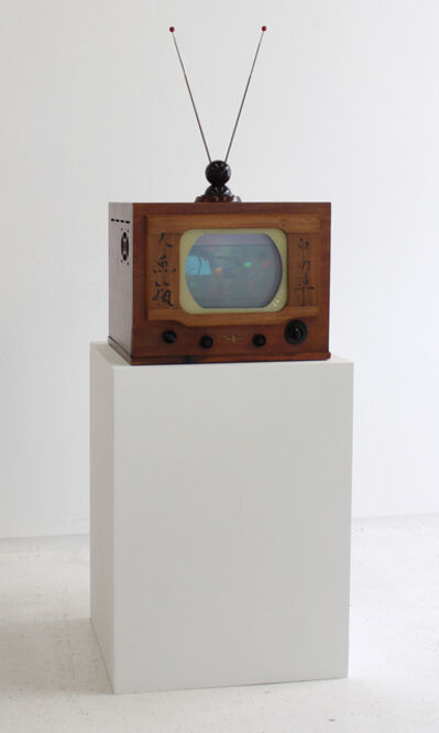 Nam June Paik, 'Antique TV Fish', 1986