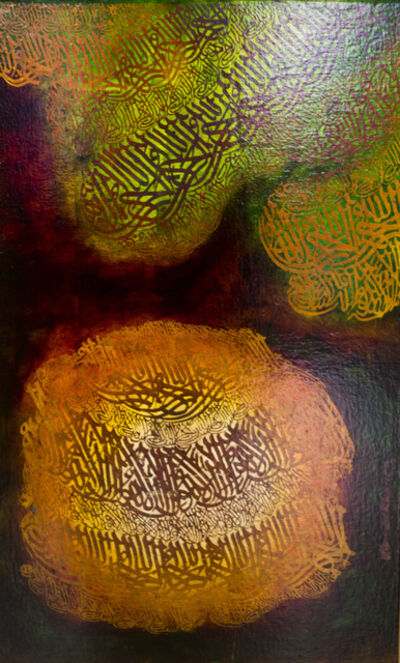 "Ahmed Khan, 'untitled ""calligraphy""', 2007"