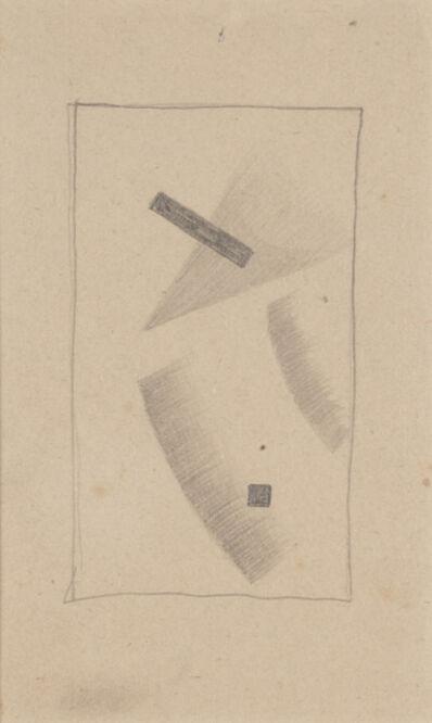 Kasimir Severinovich Malevich, 'Composition 9 m', 1917-1918