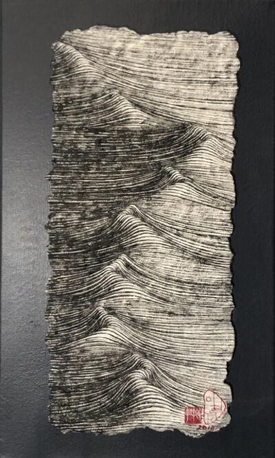 Hyun Joung Lee, 'Small Path', 2018