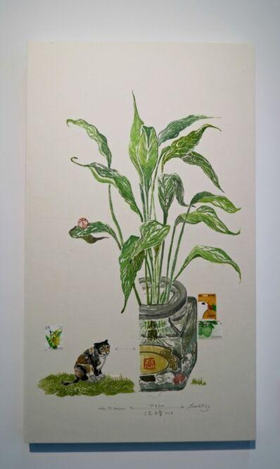 Bambi Lam, 'Half and Half series:  Tortoiseshell Cat & Peace Lilies', 2018