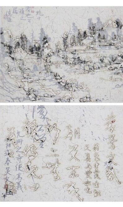 Wang Tiande 王天德, 'Hou Shan JNF 07,08'