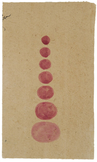 Unattributed Tantric Painting, 'Untitled', 1980-2014