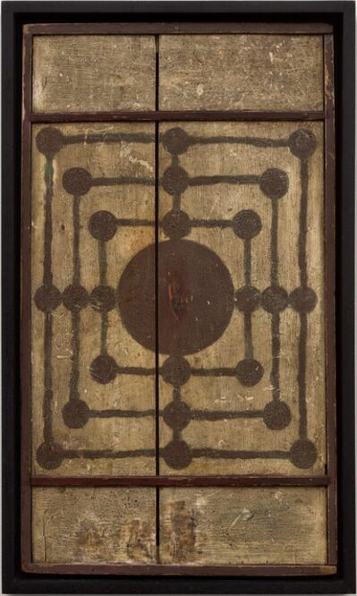 Unknown Artist, 'Parcheesi Game Board', Late 19th century