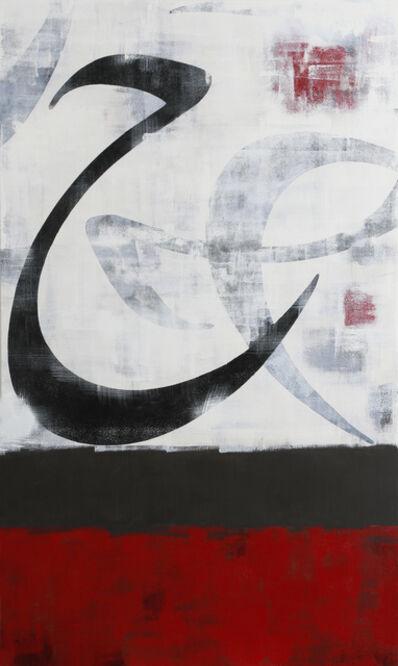 Azita Panahpour, 'Shattered Poems No. 31', 2017