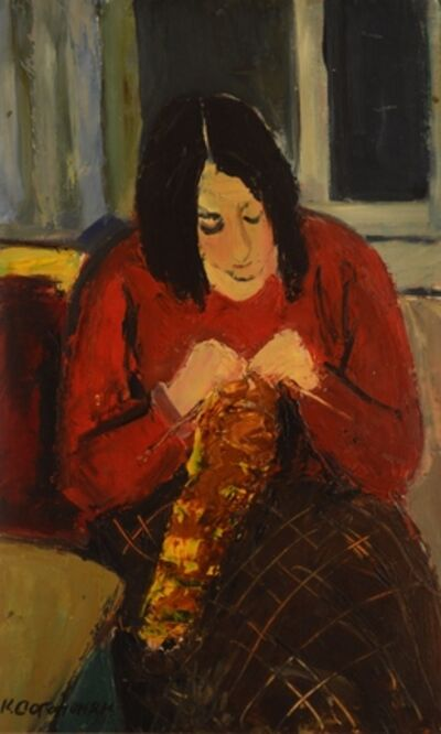 Kerop Dzarukovich Sogomonyan, 'Knitting', 1995