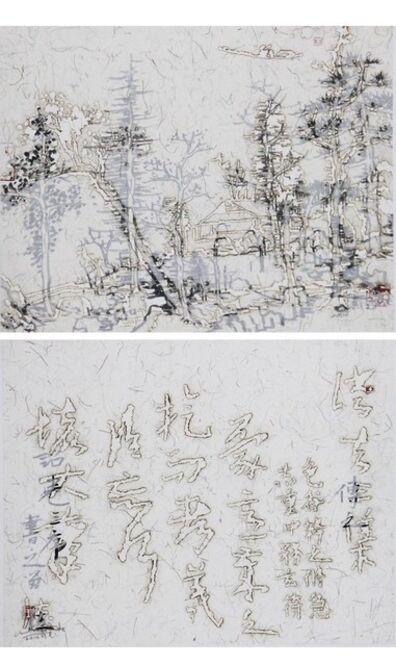 Wang Tiande 王天德, 'Hou Shan JNF 01,02'