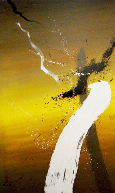 Don Ahn, 'Dragon', 1999