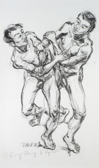 Jimmy Ong 王文清, 'Kung Thung & Guni', 2005