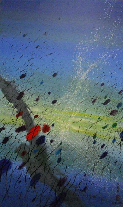 Don Ahn, 'Underwater', 1999