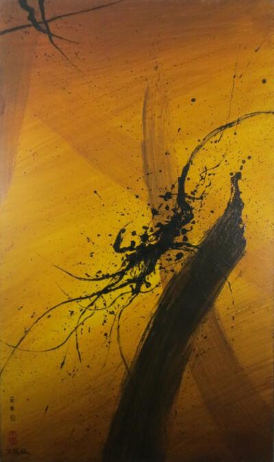 Don Ahn, 'Dragon Head', 1999