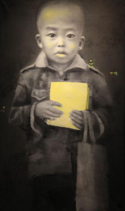 Li Tianbing, 'Autoportrait', 2006