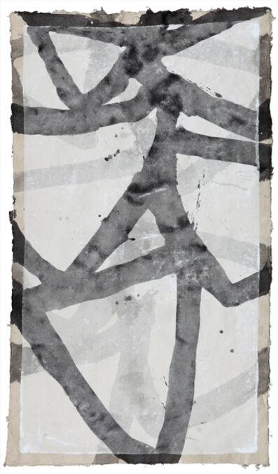 Marc Katano, 'Faun'