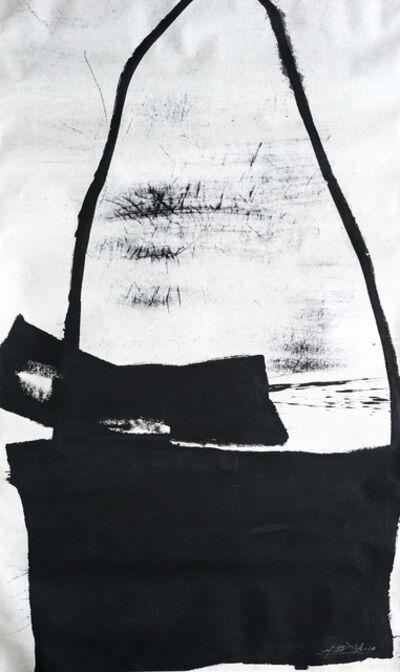 Yang Xiaojian