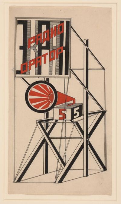 Gustav Klutsis, 'Design for Loudspeaker No.5', 1922