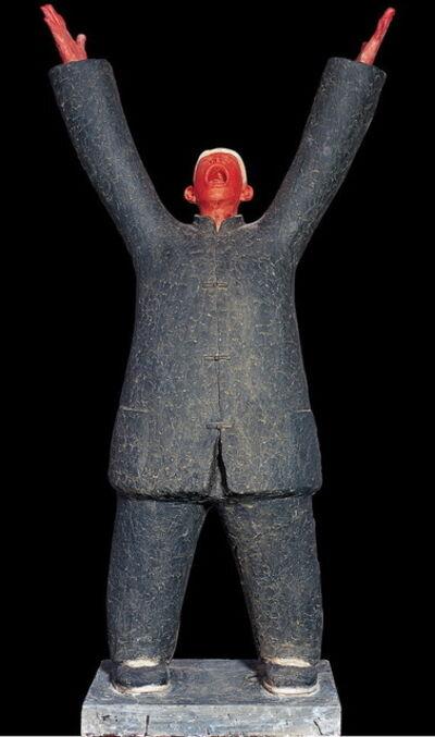 Liu Ruowang, 'Red Far East Series 4'
