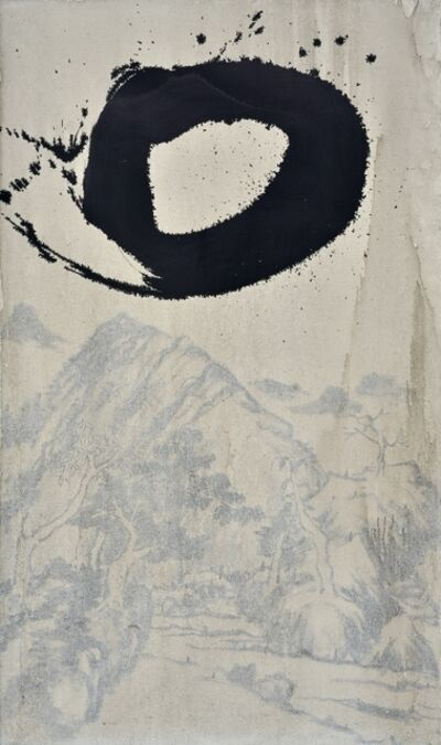 Qin Feng 秦风, 'Desire Scenery 慾望風景系列', 2009
