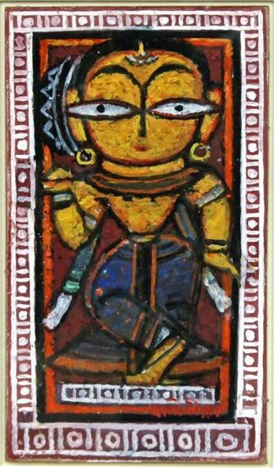 Jamini Roy, 'Untitled (Woman with Rice)'
